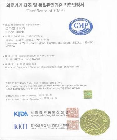 Chứng nhận - Thành tựu Korea 1